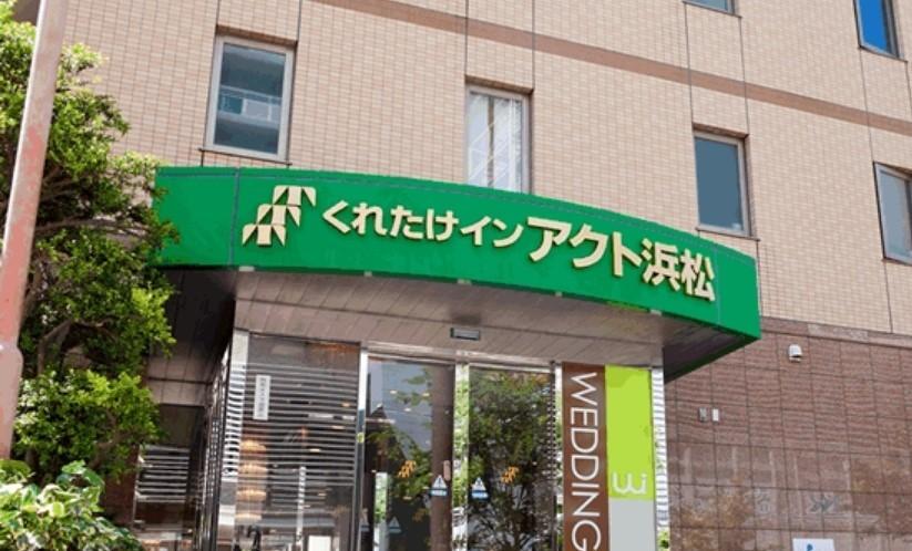 浜松 市 ビジネス ホテル