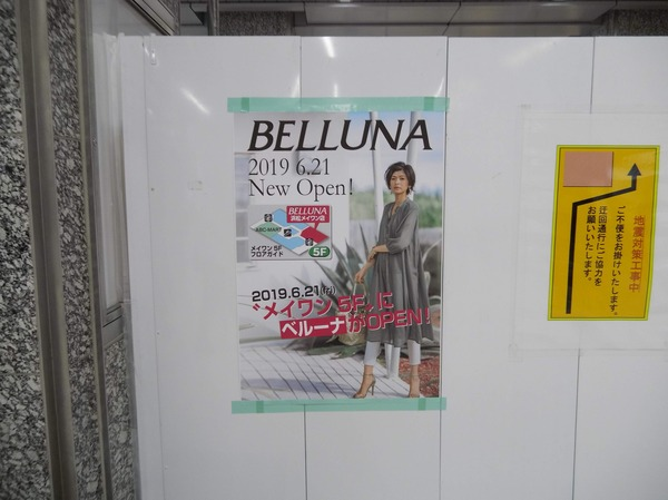 belluna (1)
