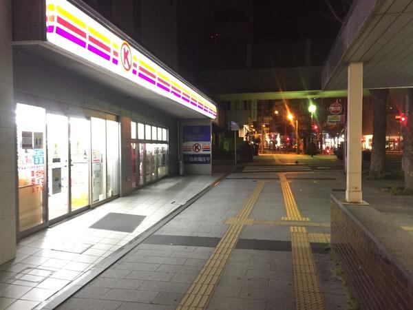 171101_浜松旭店 (2)