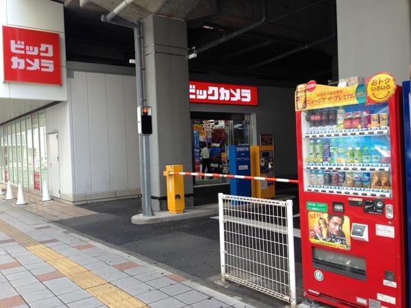 bic_parking (2)