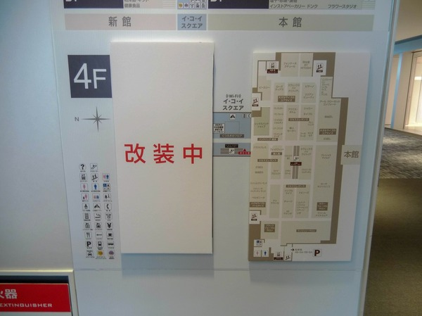 entetsu_mujirushi (6)