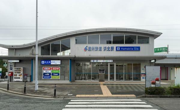 hamakita_station (1) - コピー