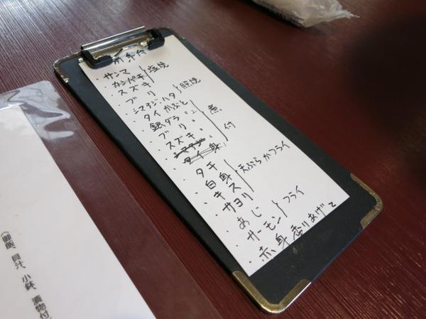 totoyoshi (2)