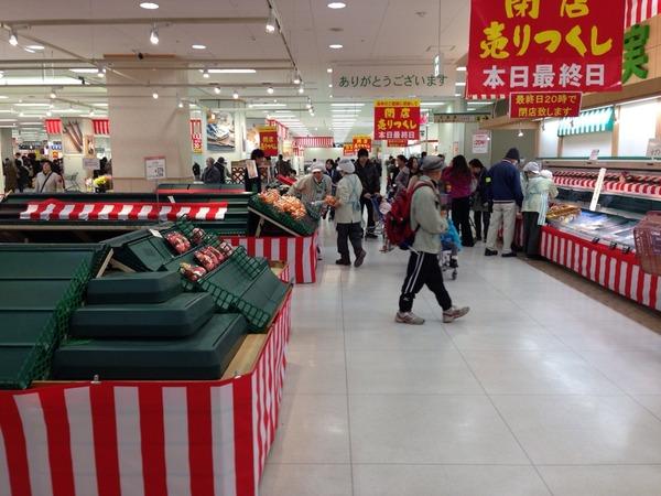 イトヨー閉店画像 (8)
