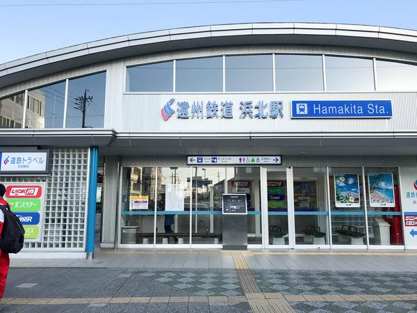 hamakitaeki_koji (1)