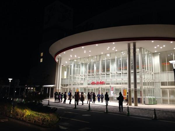 宮竹イトヨー閉店 (28)