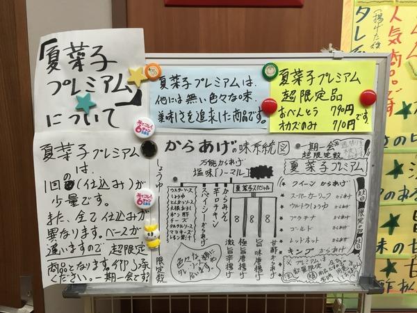 hissho_kanako (1)