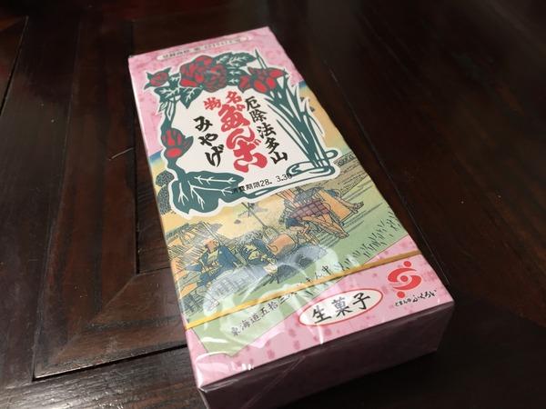 sakura_dango_get (38)