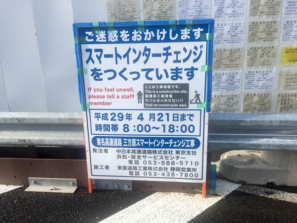 mikatahara_smart (17)