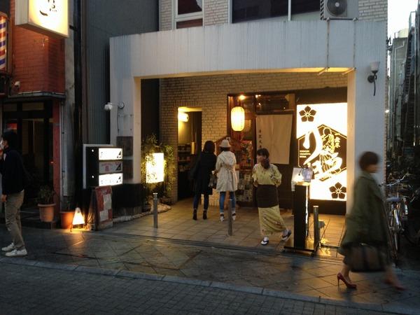 unagi_sashimi (1)
