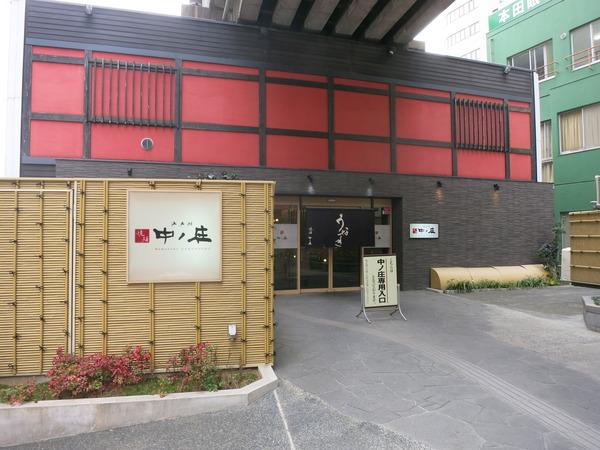 べんがら (6)