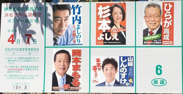 01_中区_県議会