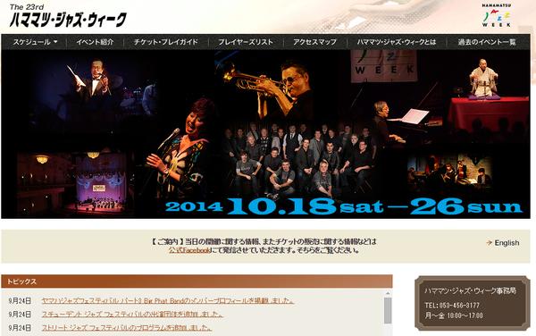 event1410_jazz