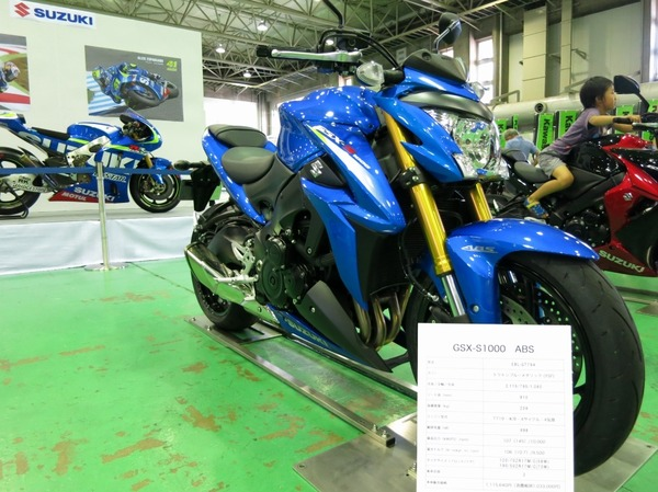 bike_hurusato2015 (19)