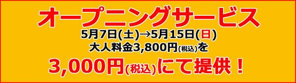 beer_entetsu (7)