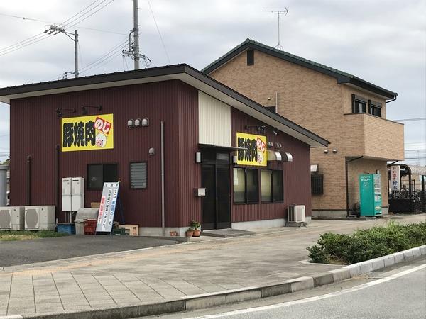 maisaka_xx