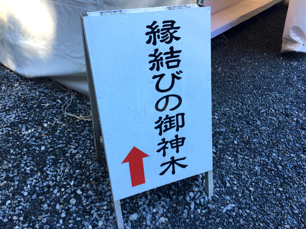 20170109okunijinja_yakubarai17