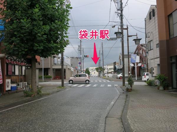 huwahuwa (2)