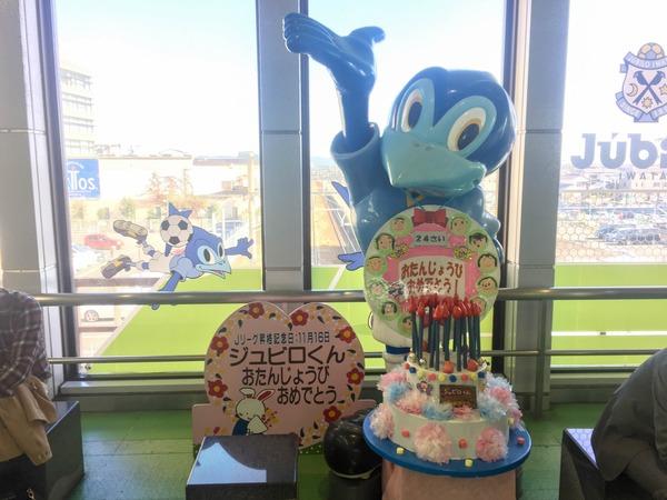 jubilo_birthday (3)