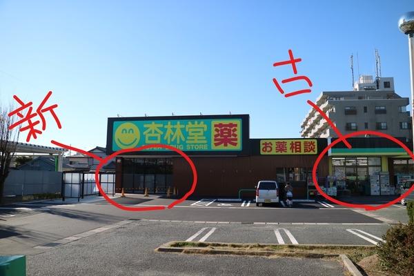 new_kyorindo (4)