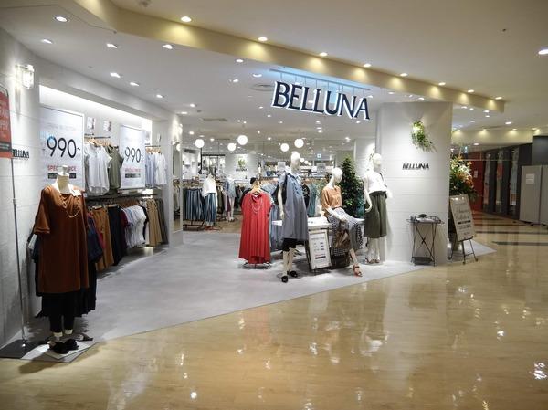 belluna (2)