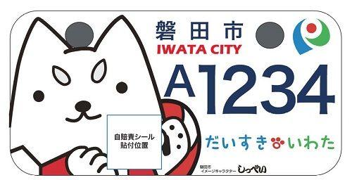 iwata_10year (10)