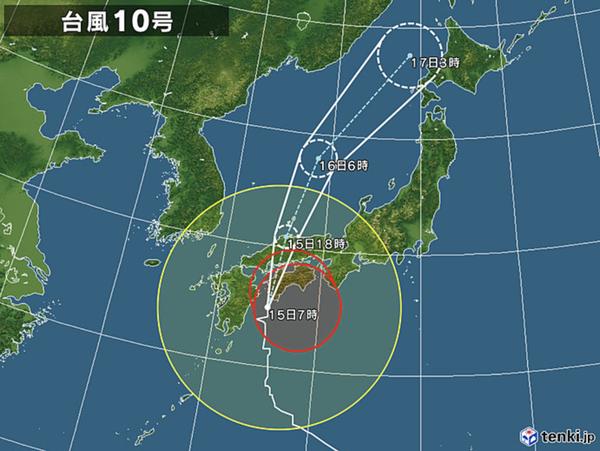 台風10号進路予想図