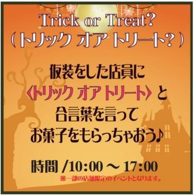 halloween2015 (3)