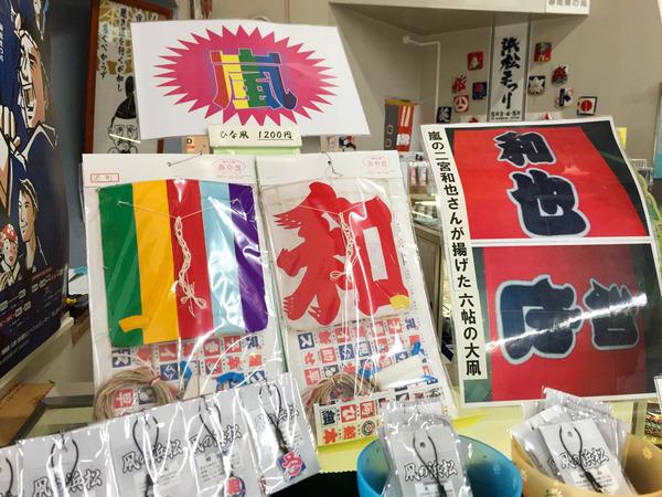 matsuri_kaikan (4)