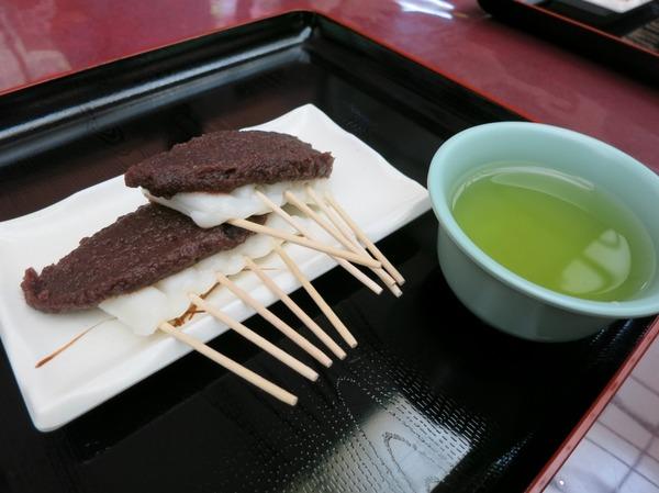 yakuyoke_koori (2)