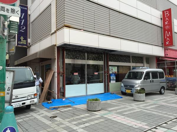 room112_jiko (1)