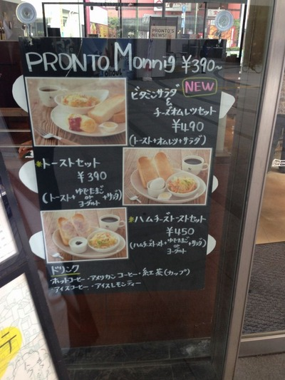 station_morning_menu (1)
