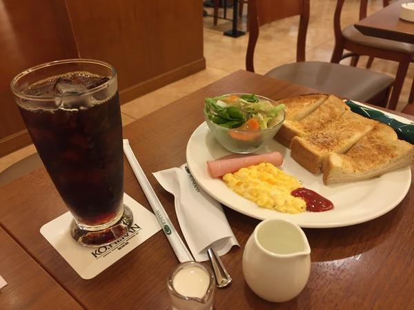 coffeekan (5)