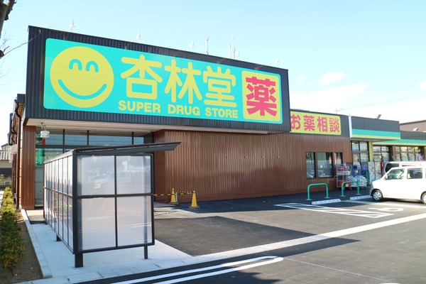 new_kyorindo (1)
