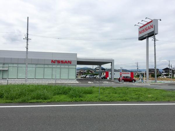 hamakita_ic (6)