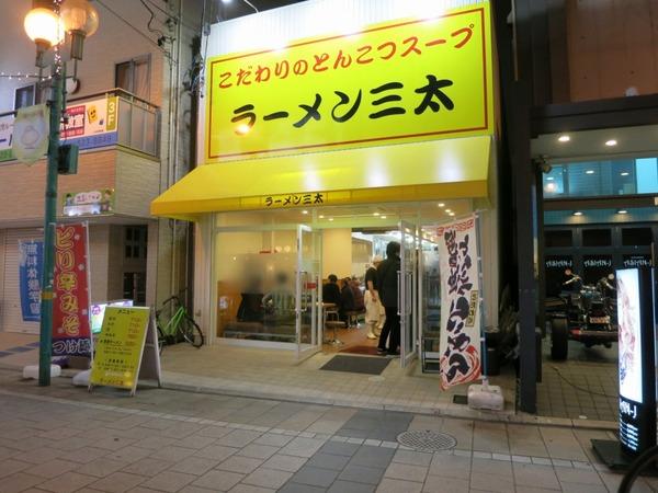 machi_rar (2)