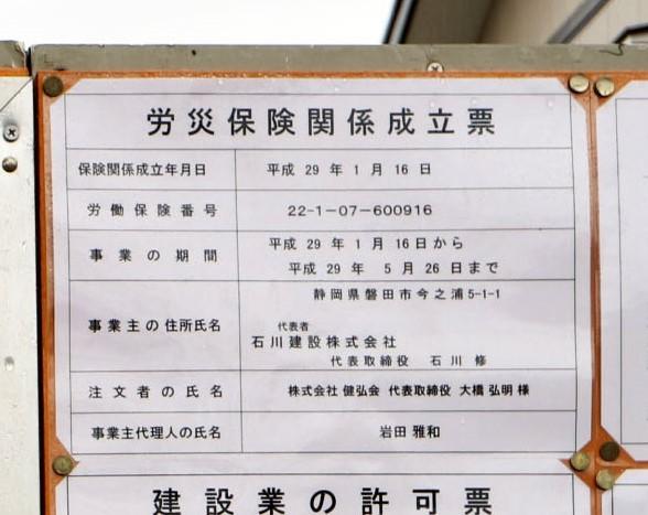 motomatch_iwata (3)