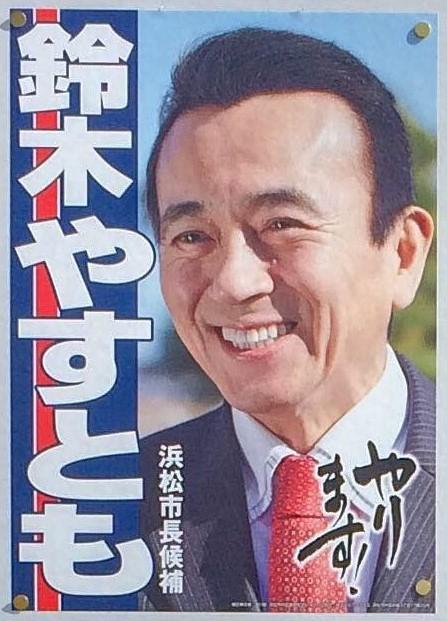 01_yasutomo