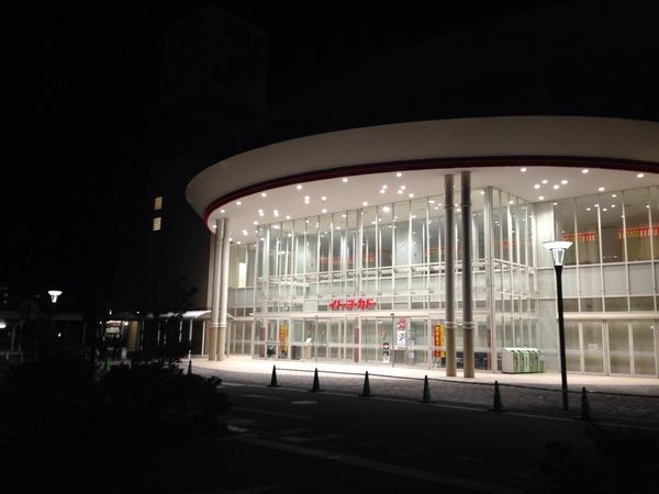 宮竹イトヨー閉店 (27)