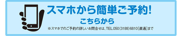 beer_entetsu (6)