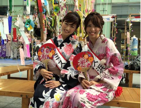 yukata_ms_hama