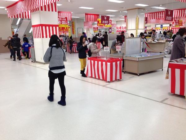 イトヨー閉店画像 (5)
