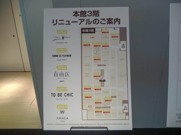 entetsu_mujirushi (4)