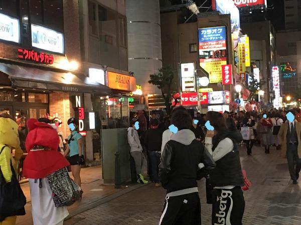 【浜松オート】静岡の奥様63人目【森くん】 YouTube動画>14本 ->画像>262枚