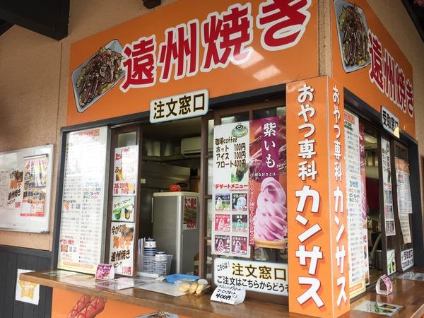 toyoka_kansasu (4)