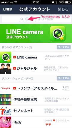 写真_2014-01-26_16_58_59