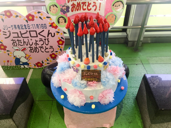 jubilo_birthday (4)