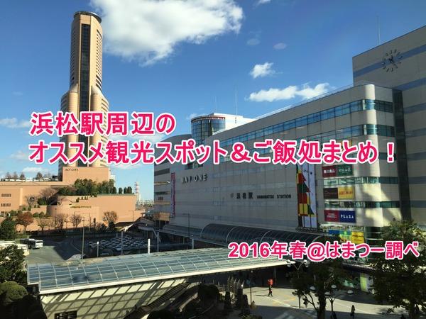 ekichika_kanko_top