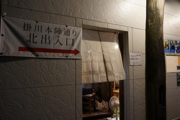kakegawa_yataimura (5)