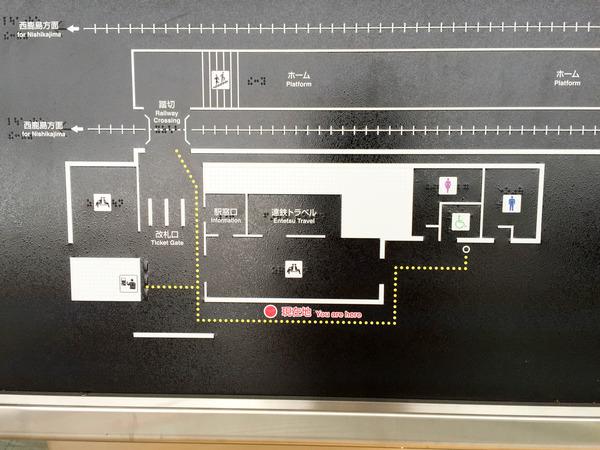 hamakita_station (4)
